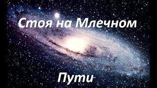 Лунная соната (ремикс)