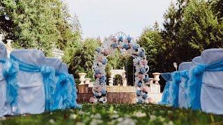 Свадьба в ресторане Ошалей. Организация свадьбы.(Современная европейская свадьба от агентства