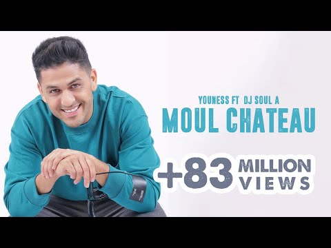YouNess - Moul Chateau Ft. DJ Soul-A (Video Clip Exclusif)- يونس- مول شاطُو