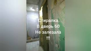 Первый опыт Двери в ванну и туалет