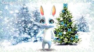 Пожелание хорошего зимнего настроения шуточное доброе прикольное поздравление