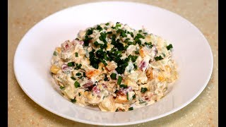 Невероятно вкусный и простой салат. Будут просить добавки.