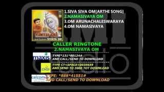 Sivaya Om (Caller Ringtone Code)