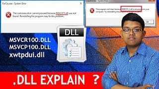 What Is Dynamic Link Library (DLL) ? Why We Use DLL ? Very Simple  Explaination In Hindi