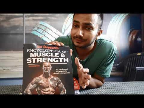 इस किताब में ह बॉडीबिल्डिंग की सारी जानकारी    books for bodybuilding