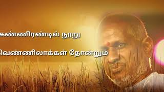 Movie -valli director-k.natraj music-ilayaraja lyricist-vaali