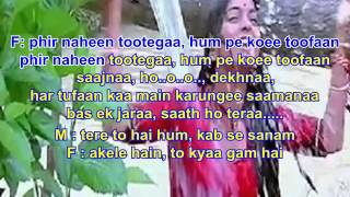 Akele Hain To Kya Gum Ha original with Lyrics