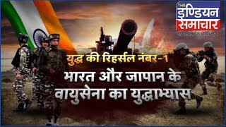 युद्ध-मोड में पाकिस्तान में खाकी जनरल बाजवा और इमरान खान आए