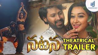 Natana Theatrical Trailer | Mahidar, Sravya Rao, Bhanu Chander, MM Sreelekha  | CelebKonect