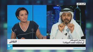 عن دول الخليج وتمويل الإرهاب