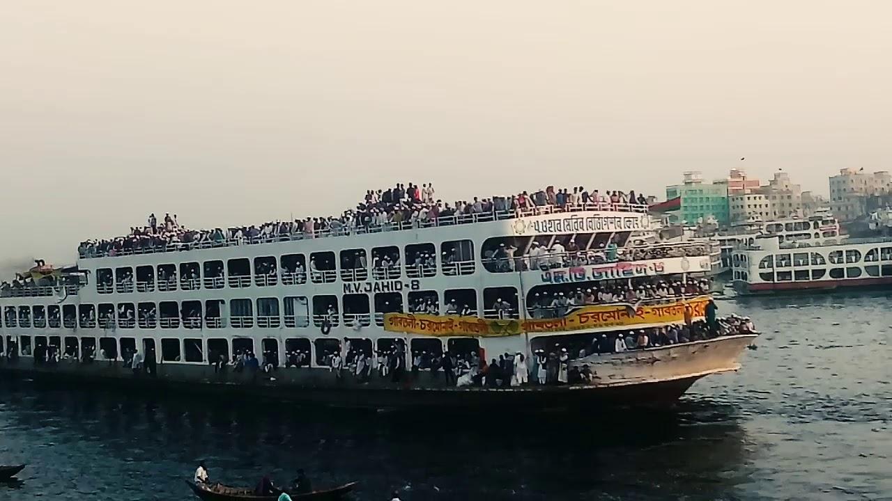 চরমোনাই ফেরত এম ভি জাহিদ- ৮    MV Jahid-8    BD Launch Finder.