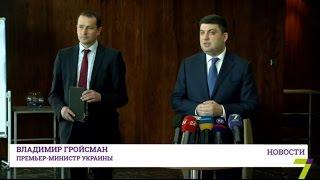 С 1 октября украинцам поднимут пенсии