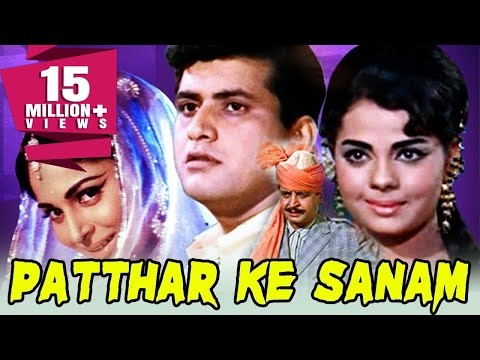 Patthar Ke Sanam (1967) Full Hindi Movie | Manoj Kumar, Waheeda Rehman, Pran, Mumtaz