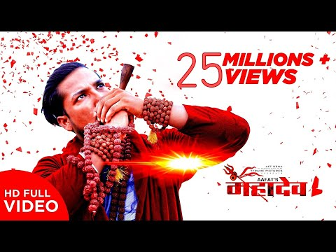 MAHADEV ( महादेव ) - ( Music Video ) | Aafat - The Trouble | AFT Sena | Saavan Bam Bhole Song | 2018