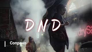 Мот Feat. Ани Лорак - Сопрано (DNDM Remix) 2021