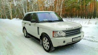 Range Rover Vogue (обзор)