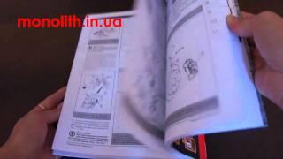 Руководство по ремонту Mitsubishi Grandis с 2003 года(, 2011-09-07T13:19:19.000Z)