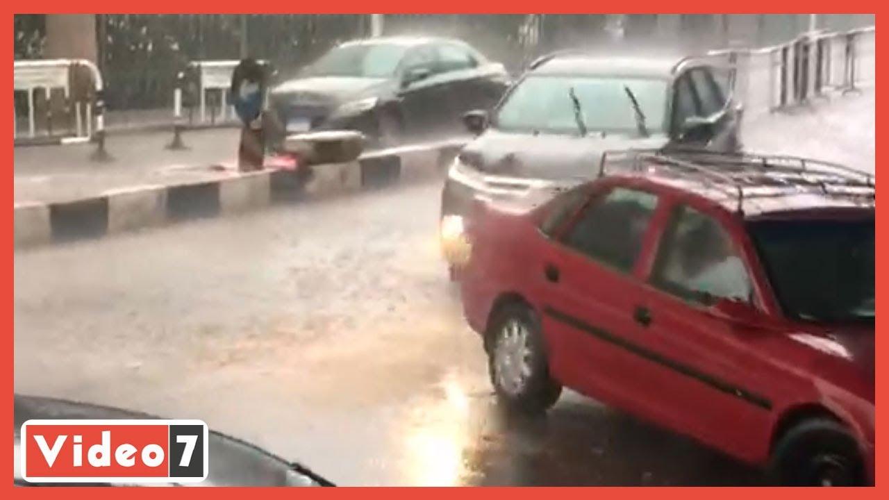 صورة فيديو : أمطار غزيرة تفاجئ سكان القاهرة والجيزة