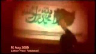 Anti-Ahmadiyya EXPOSED - Mullahs changed Kalma Shahadat.persented by khalid Qadiani
