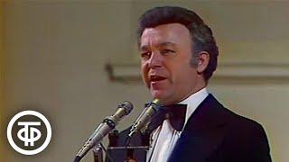 """Иосиф Кобзон """"Песня военных корреспондентов"""" (1978)"""