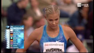 Darya Klishina Дарья Клишина 2017 5v Diamond League Oslo June 15th