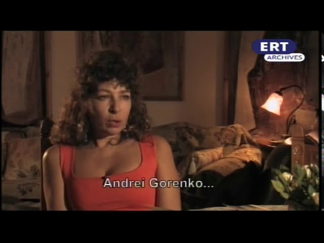 The bitter story of Andrei Gorenko (brother of Anna Akhmatova)
