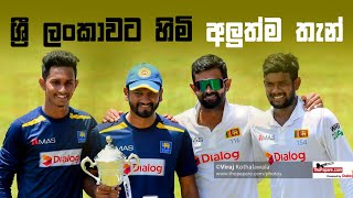 dimuth-from-sri-lanka-to-no-1
