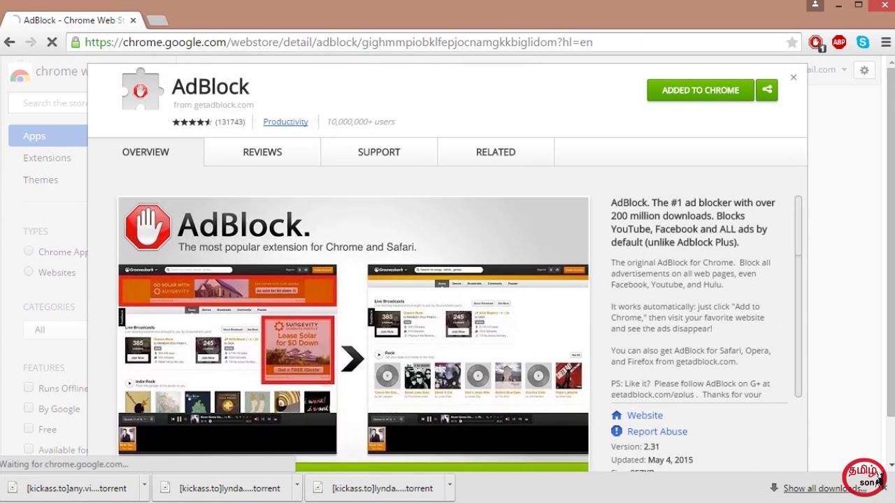 Addblock Chrome