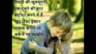 Love song had se jyada sanam tujhse pyar kiya(anki