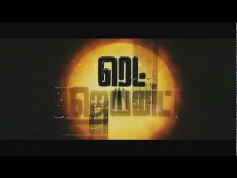 7aum Arivu Title Intro HD