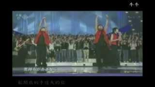 十八の君へ~森本龍太郎 1995.4.6-2013.4.6.