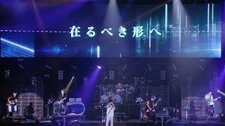 Osaka-Jo Hall 2016/12/21.