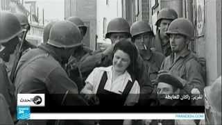 اغتصاب فرنسيات من طرف الجيش الأمريكي عند انزالهم بالنورماندي