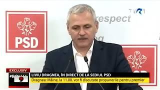Mihai Tudose a demisionat. Declaraţii Liviu Dragnea: Se pare că eu am mână foarte proastă