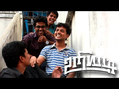 Uriyadi Full Movie Scenes | Introduction Of Four Carefree Friends | Kaantha Video Song | Uriyadi