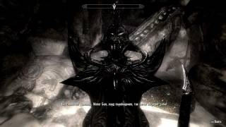 Skyrim - 7 (Квест даэдра Молаг Бал - Дом Ужасов)