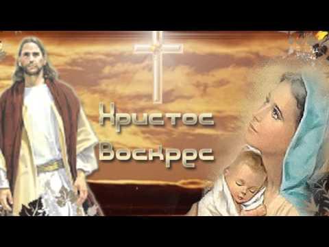Сценарий праздника Пасхи -