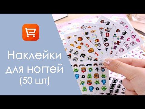Слайдер дизайн, водные наклейки на ногти с AliExpress