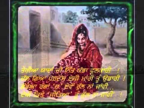 -------ashke--------- punjabi bhangra song