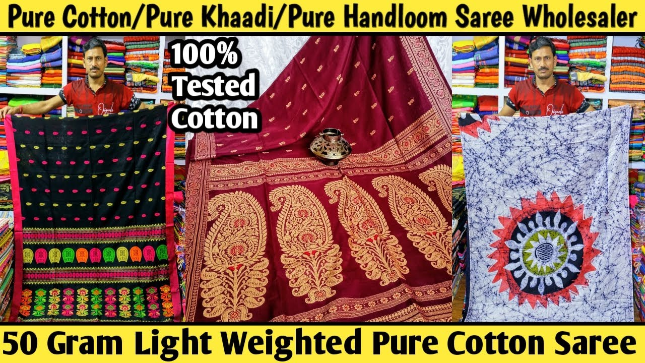 Pure Cotton/Khaadi/Malmal Saree Wholesaler in Shantipur|Ritika Saree Centre|50 Gram Weighted Saree