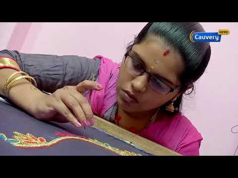 பெண்கள் இல்லத்திலிருந்தே சம்பாதிக்க எளிய வழி | Siruthozhil 2.0