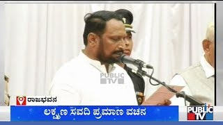 Lakshman Savadi Takes Oath As Minister