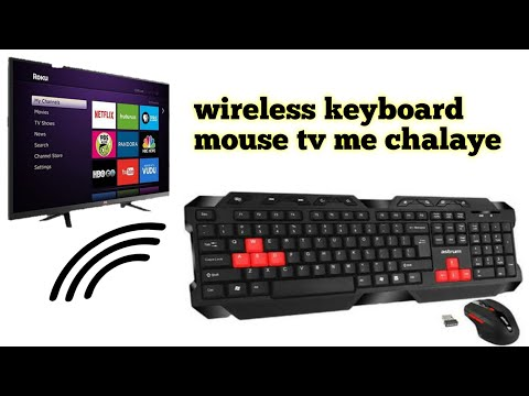 How To Connect Keyboard Mouse With Smart Tv | Smart Tv Me Keyboard Mouse Kaise Connect Kare Hindi