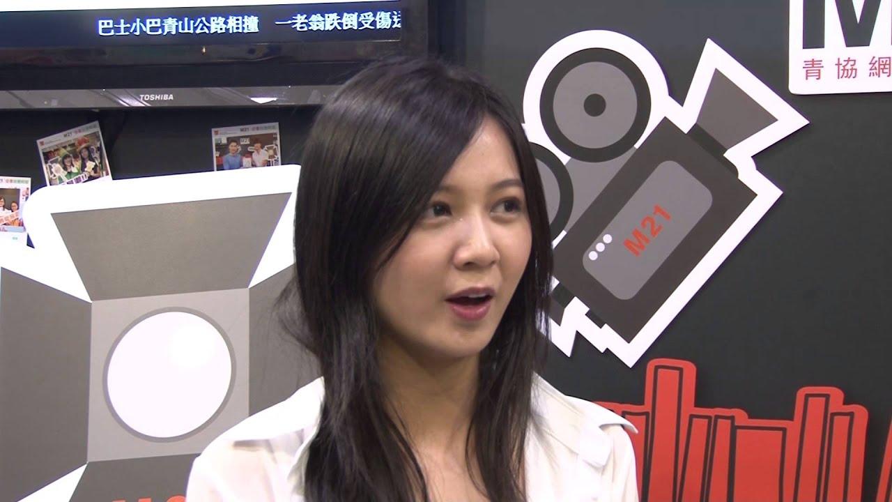 出走世界 - 董嘉儀 Lulu Tung「分享快樂時刻@書展」 - YouTube