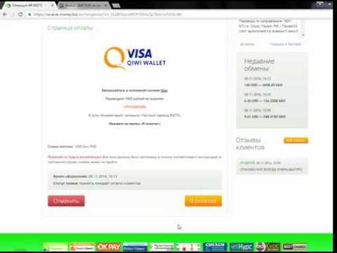 Как отправить деньги из России в Украину,денежный перевод в Украину