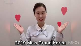 2019 미스그랜드코리아 3번 황정은 자기소개 영상 T…