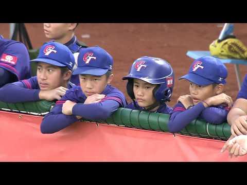 Chinese Taipei v USA - WBSC U-12 Baseball World Cup 2017