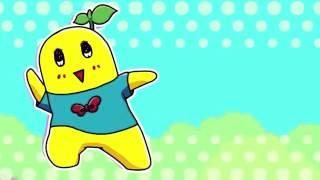 あの大人気のふなっしーアニメ♡ よかったらチャンネル登録していってくれると嬉しいです(*`・ω・*)ゞ評価も宜しくお願いします(*- -)(*_...