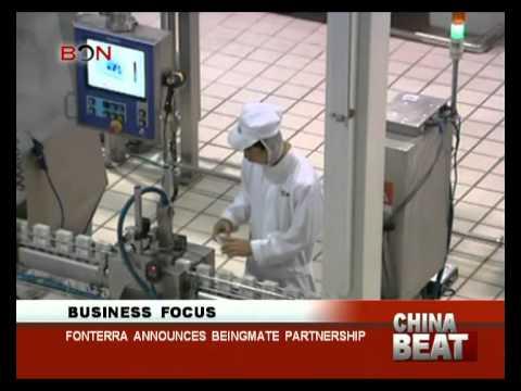 Fonterra announces Beingmate partnership- China Beat - Aug 28 ,2014 - BONTV China
