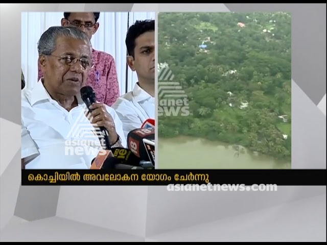 PRESS MEET By Pinarayi Vijayan After Visiting flood-hit regions